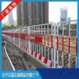 基坑护栏现货供应-红白竖杆护栏-建筑施工安全护栏