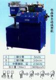 全自动电晶体成型机(YR-108)