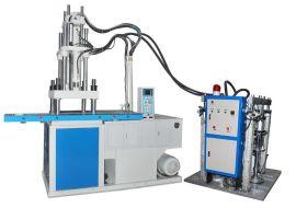 天成立式液态硅胶专用注塑机(TC-1200-2S)