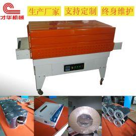 保温水泥板包装机,保温水泥板收缩机