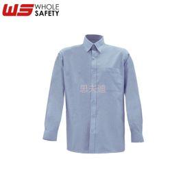 长袖衬衫男女同款 防静电防护衬衫 商务长袖衬衫男女同款可定做