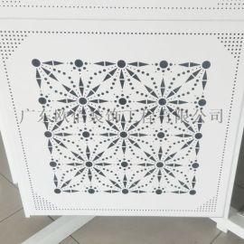 新款鋁扣板衝孔圖案鋁扣板天花吊頂600*600