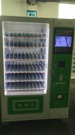 广东众乐多媒体食品饮料综合机  无人饮料售卖机供应