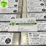 日本RKC理化热电偶 RKC热电偶ST-50