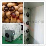 玉林節電空氣能熱泵龍眼烘幹機組小型號