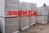 深圳花岗岩石桌石凳供应 深圳天然中国黑花岗岩