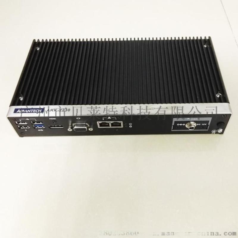 研华,嵌入式无风扇工控机,ARK-2230L