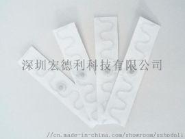 RFID柔性布草洗涤标签 洗衣标签