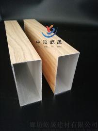 型材铝方管 工业铝制方管 木纹方管广告牌 厂家生产