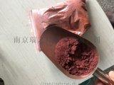 酸洗铁红,氧化铁,氧化铁红