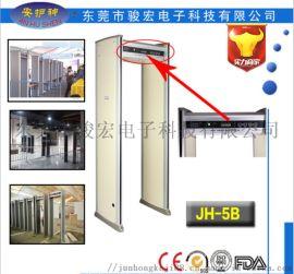 供应铜线厂 18区防雨型探铜专用金属安检门