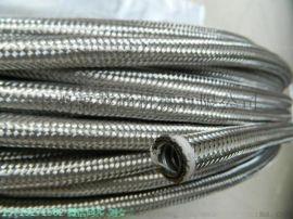 """不锈钢编织防爆金属软管 1/2""""金属软管"""