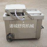 新款豆制品连续真空包装机