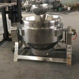 商用炊事設備 立式帶攪拌夾層鍋