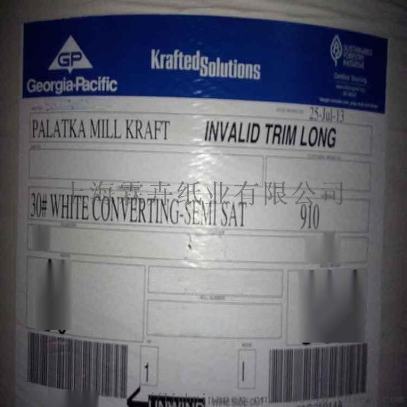 65克81克美国辛普森白牛皮纸 进口白牛皮纸