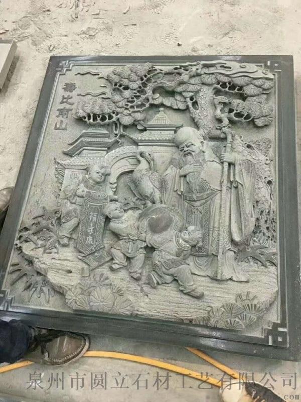 供应广场石龙柱/雕刻工艺龙柱/ 景观石雕龙柱