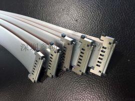 高频传输线,扁平电线,16G8KFFC