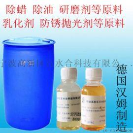 不锈钢除蜡水加了异丙醇酰胺DF-21是真的会不锈