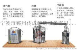 酒厂批发传成不锈钢大型酿酒设备