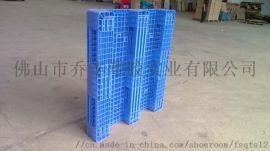 中山塑料托盘周转箱食品箱厂家