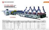 CY-CNC-4228(高配)全自动智能高速切割流水线