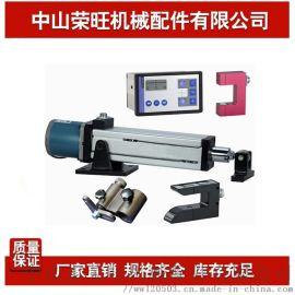 供应90型纠偏控制系统电机 收料放料机专用