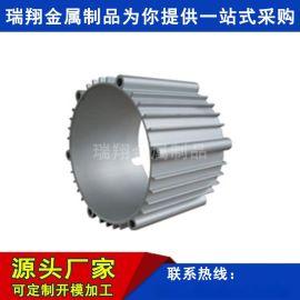 定制开模加工铝合金电机外壳伺服机电铝外壳马达铝壳体