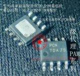 PAM2423,PAM2423AECADJR 升壓大電流型DC/DC轉換器