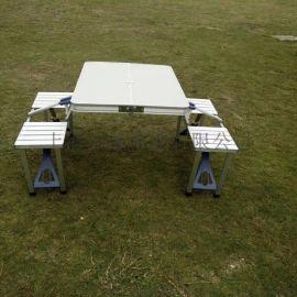 便捷式戶外折疊桌椅、鋁合金連體桌椅套裝、聯體折疊桌