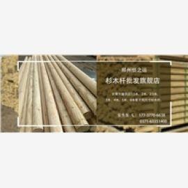 郑州恒之韵绿化植树撑杆批发的郑州婚庆木桩,质量好上好