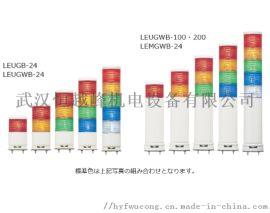 日本ARROW信号灯LEUGB-24-3****店