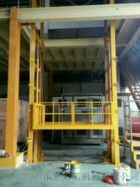 维修举升机液压升降货梯启运南京工业升降机定制