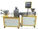 XH-432-25小型实验塑料PE膜流延机、薄膜机