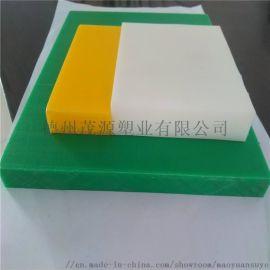 厂家供应高分子PE塑料板,超高分子量聚乙烯板材