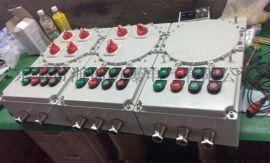 10回路防爆配电箱设计组装箱体