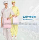 防静电背包 工衣收纳袋 静电服专用背包无尘服背包