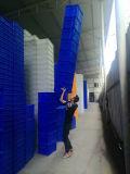 綦江倉儲防潮塑料托盤1200x800網狀雙面叉車板