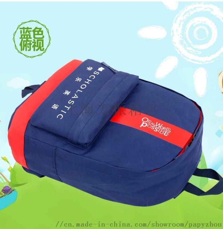 上海定制学生书包 双肩背包 广告礼品定制
