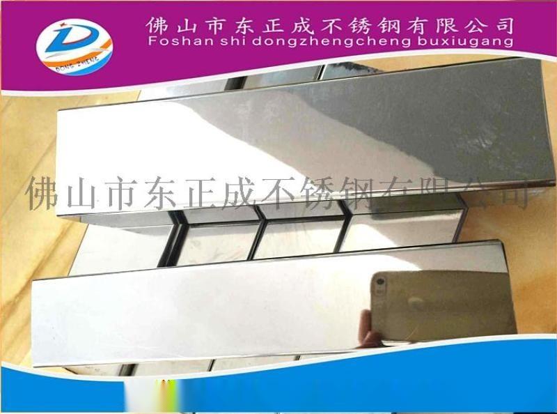304不鏽鋼方管,厚壁高品質不鏽鋼方管