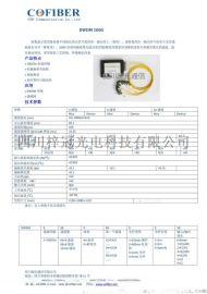 DWDM 100G、200G单通道波分复用器