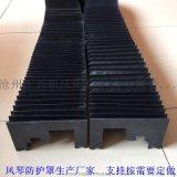 激光切割机用防火防焊渣耐高温风琴防护罩导轨防护罩