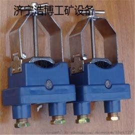 KGT9-E矿用机电设备开停传感器
