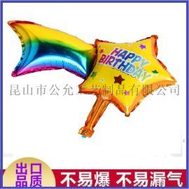 生产厂家铝膜广告气球定制圆形铝箔字母卡通气球