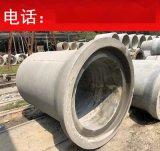 中山混凝土排水管、水泥承插管多少钱一米