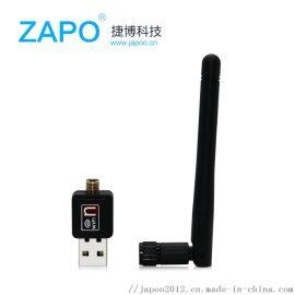 ZAPO品牌 W90 RTL8188ETV 150M无线网卡 台式机适用