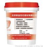 混凝土高強表面處理劑