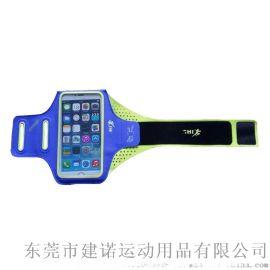 运动手机臂套 跑步手机臂带跑步手机臂包
