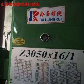 供应摇臂钻床Z3050中捷品质液压钻床操作轻便