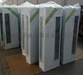 华盛优质风机盘管 厂家直销 欢迎选购