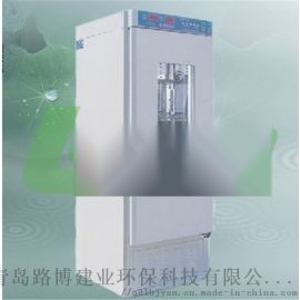 路博自产LB-BOD生化培养箱